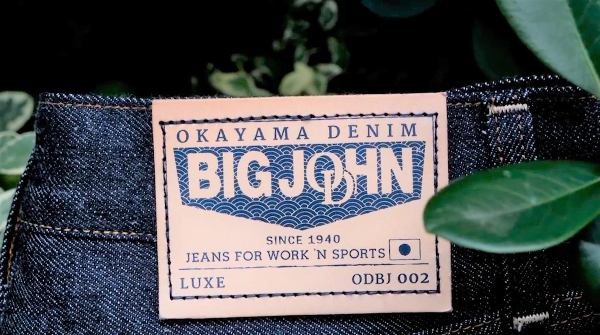 Buy original Selvedge denim jeans and jackets from Okayama Denim in Kobe, Japan